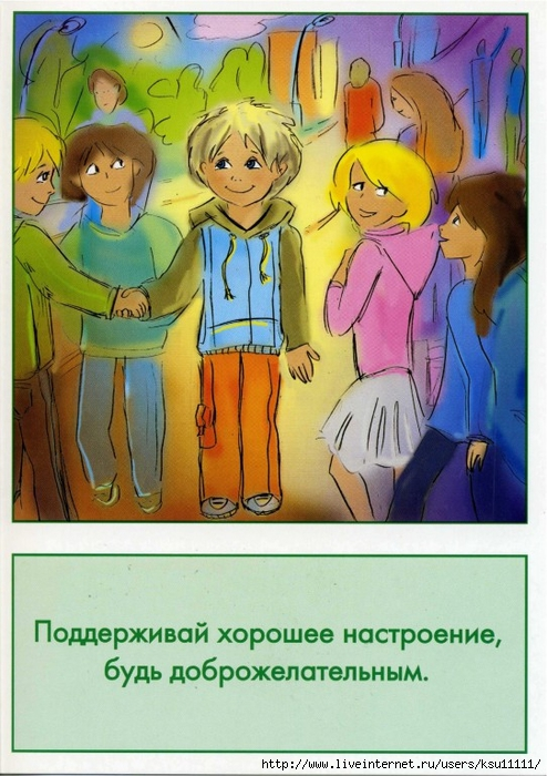 Азбука здоровья.page02 (494x700, 286Kb)