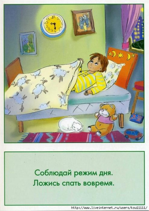 Ребенок в год не ложится спать днем