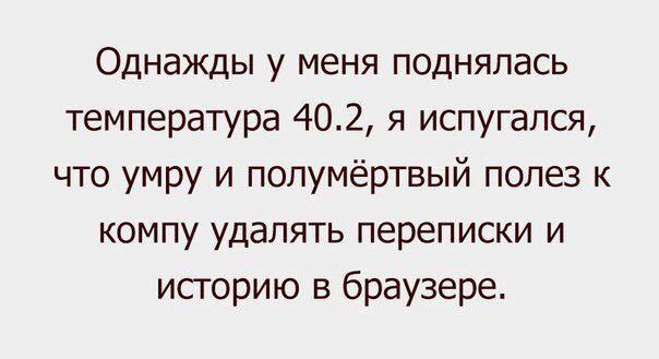 11229366_1470598043245925_8268680246129013559_n (604x329, 125Kb)