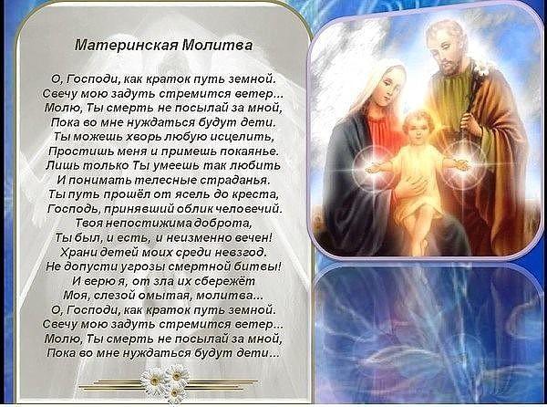 4924802_v_molitve_slojennie_ryki1 (600x446, 95Kb)