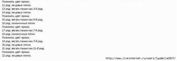 1- (700x241, 44Kb)