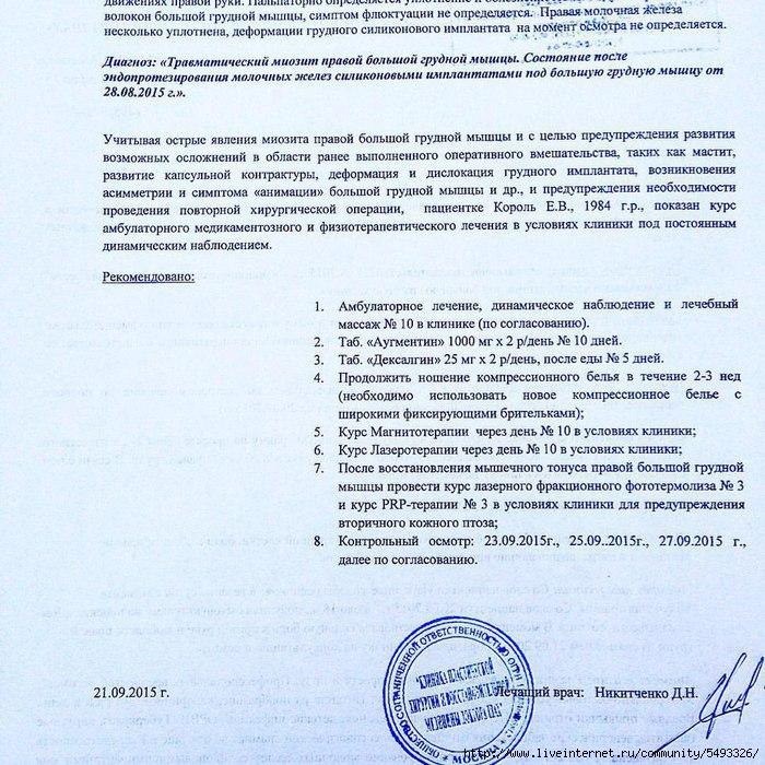 http://img1.liveinternet.ru/images/attach/c/7/125/170/125170455_Y3Ad4dZ_e0.jpg