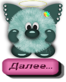 http://img1.liveinternet.ru/images/attach/c/7/125/177/125177349_5111852_mohnatiki_3.png