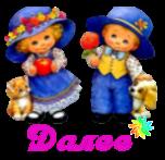 http://img1.liveinternet.ru/images/attach/c/7/125/177/125177353_5111852_dalee_moya.png