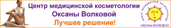 4239794_volkovabest5 (578x95, 32Kb)