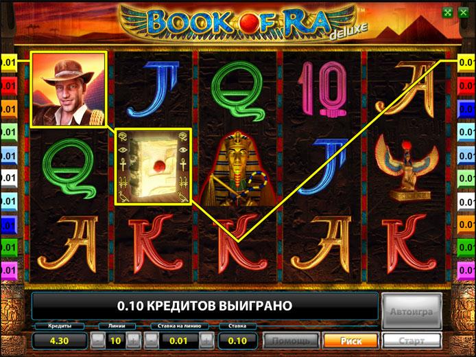 4121583_bookofradeluxe04 (694x520, 148Kb)