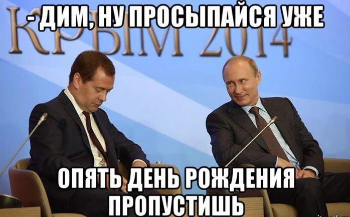 Как Дмитрий Медведев смешил весь интернет: к 50 летию премьера