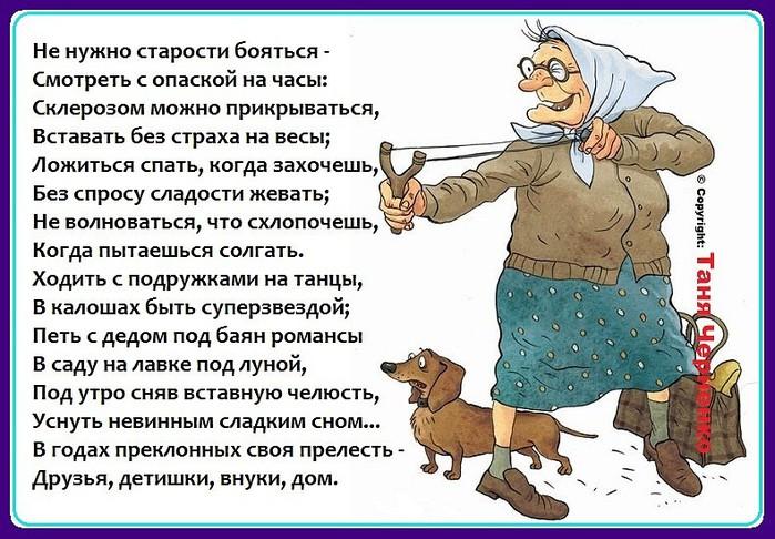http://img1.liveinternet.ru/images/attach/c/7/125/3/125003265_124991103_image__1_.jpg