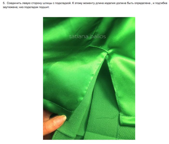 Как сшить шлицы на пиджаке