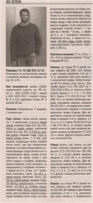 Fiksavimas.PNG2 (321x700, 430Kb)