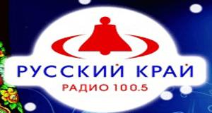 радио_русский_край (300x160, 23Kb)
