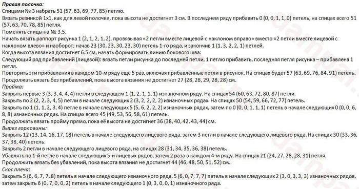 prav_pol (700x369, 298Kb)