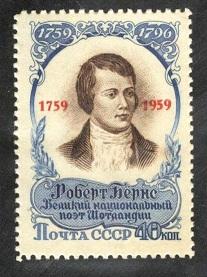 82.2.3  Роберт Бернс надпечатка 1759 1959  450 евро (207x277, 35Kb)