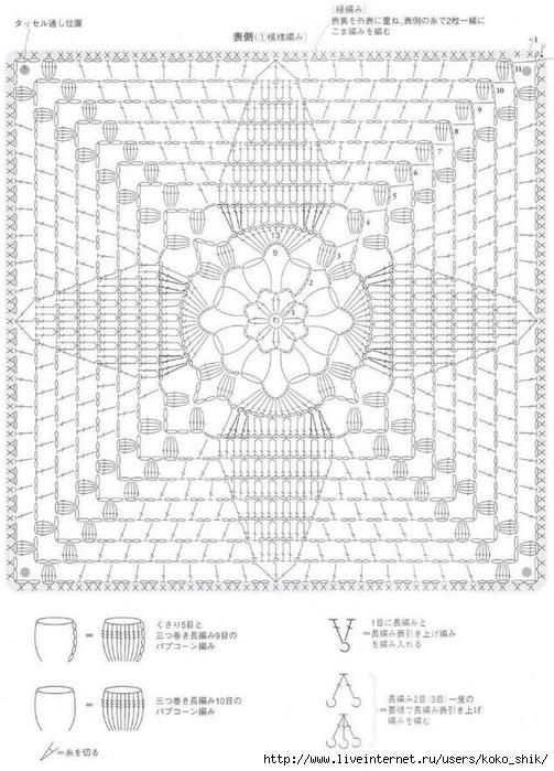 Сидушка 4 схема 2 (503x700, 257Kb)