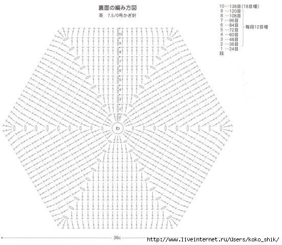 Сидушка 8 схема 1 (551x479, 123Kb)