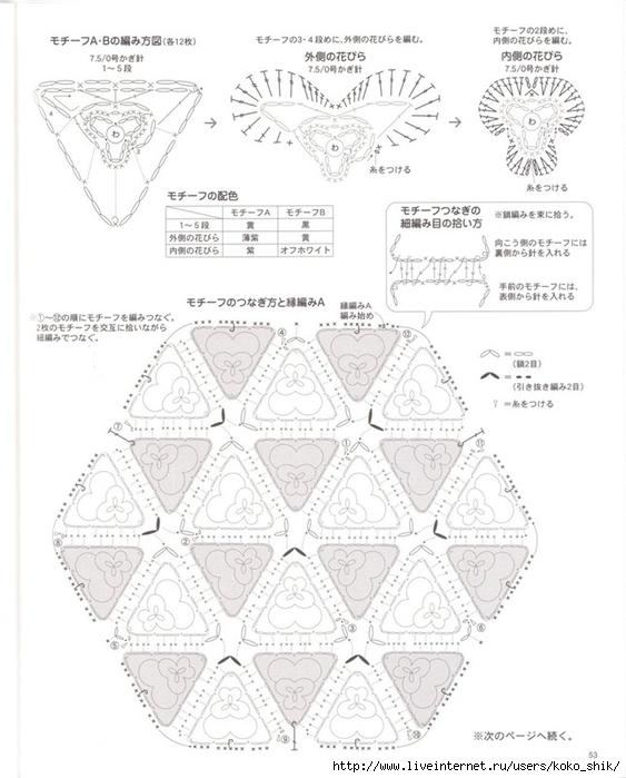 Сидушка 8 схема 3 (563x700, 209Kb)