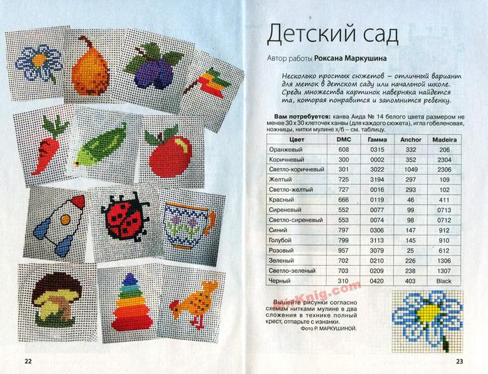 страница (12) (700x536, 566Kb)