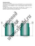 Превью Petrolio_p2 (535x700, 163Kb)