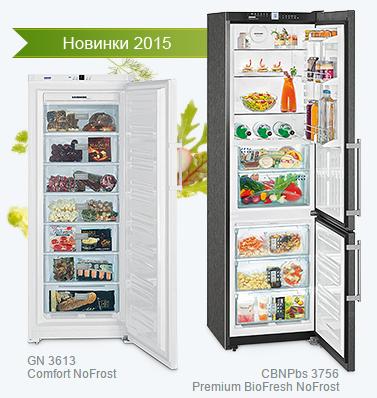 холодильник2 (377x398, 242Kb)