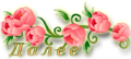 123613084_0_bd4e4_5899afad_S (120x54, 16Kb)