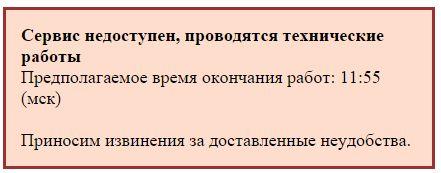 сервис (441x173, 18Kb)