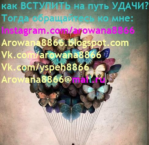 16-09-2015 08-13-43 (487x473, 304Kb)