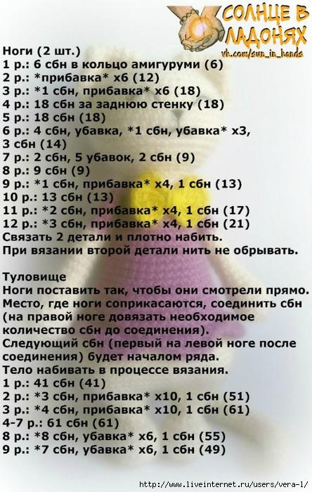 qRIS6bXztkA (444x700, 279Kb)
