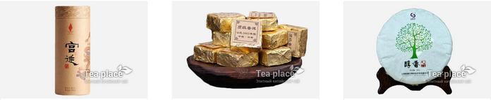 купить китайский чай