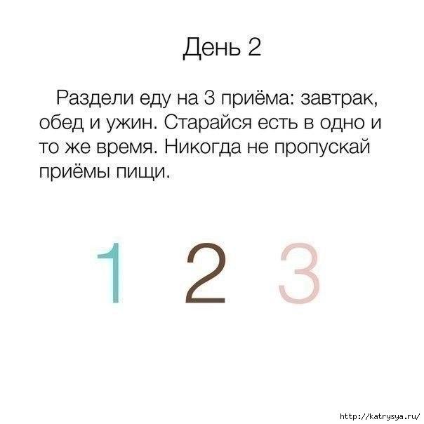 Y1CuZRnd_tw (604x604, 62Kb)