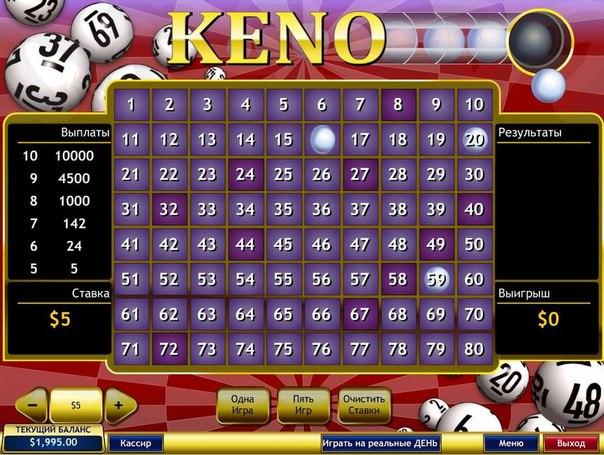 3. игра Кено онлайн (604x455, 318Kb)