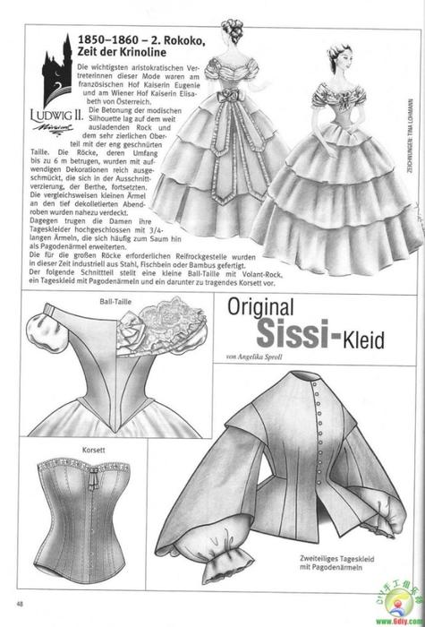 Как сшить платье бальное 18 века 64