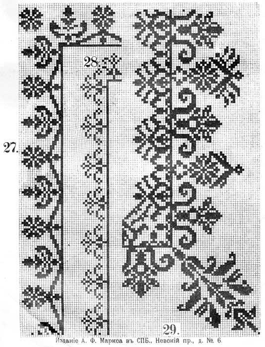 Часть 15 - Схемы для вышивки