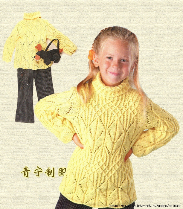 Вязаный джемпер для девочки подростка