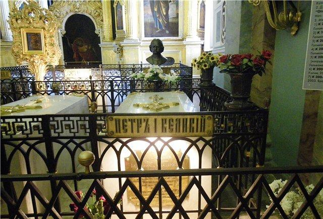 захоронение Петра Великого (640x434, 90Kb)