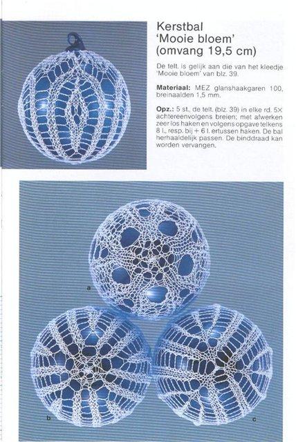 елка1 (428x640, 82Kb)