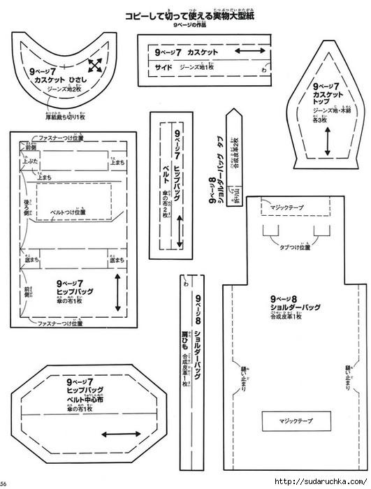 ц56 (531x700, 152Kb)