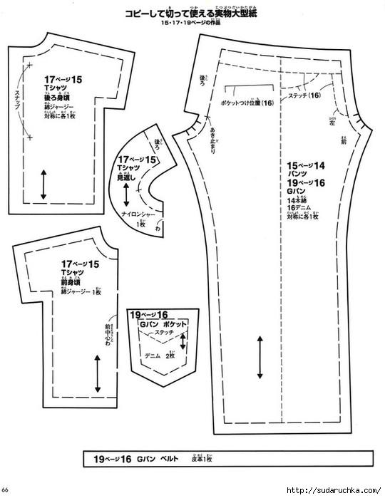 ц66 (540x700, 127Kb)