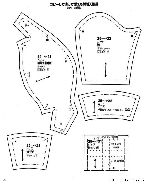 ц76 (556x700, 138Kb)