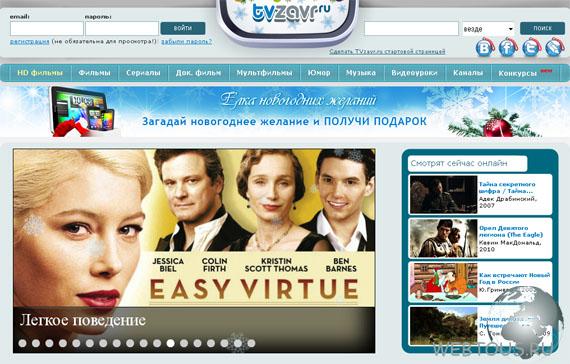 theatre-online1 (570x364, 100Kb)