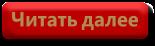 RenderedImage (155x46, 5Kb)