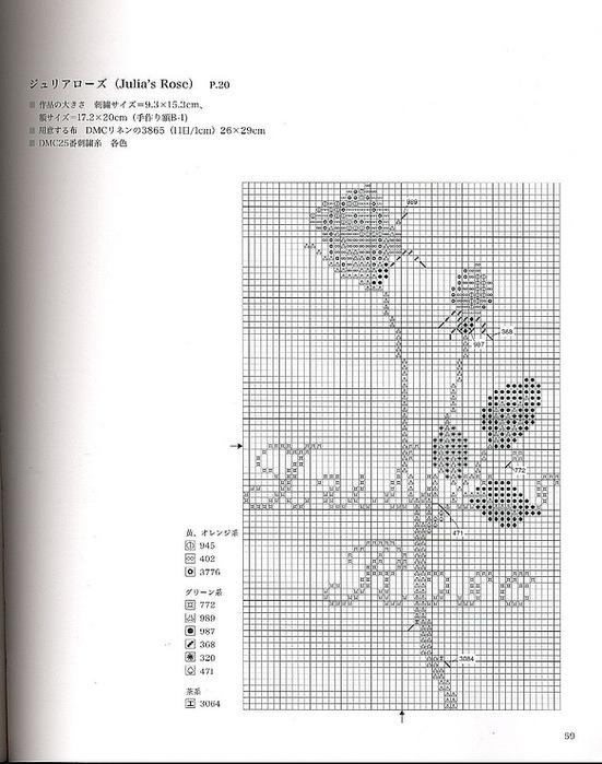 3б (551x699, 107Kb)