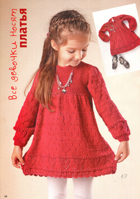 女孩的红色连衣裙 - maomao - 我随心动