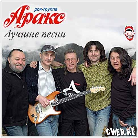 4979645_Araks (486x486, 66Kb)