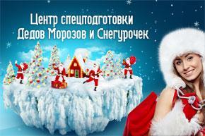 1353595603_school_dm_banner_193x290 (290x193, 16Kb)