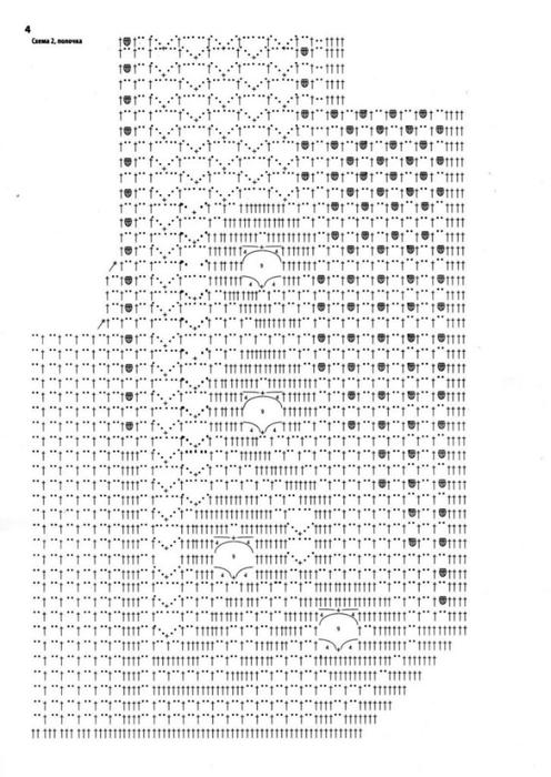 23 (496x700, 194Kb)