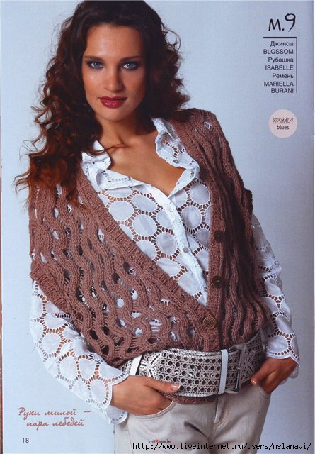 вязание спицами пуловеры (445x640, 181Kb)