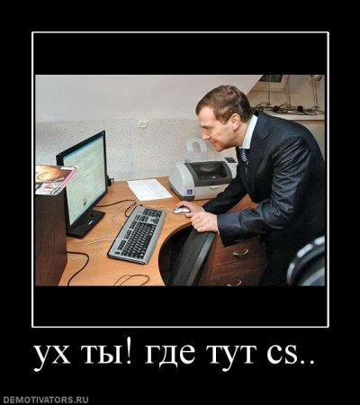 1346125764_466068_uh-tyi-gde-tut-cs (400x450, 30Kb)