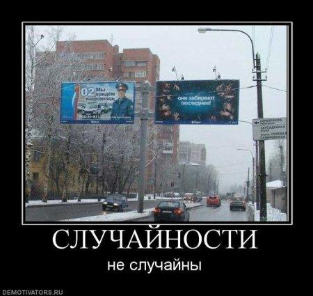 1314394649_miliciya-smeshnye-demotivatory-prikoly-pro-musorov-63841 (450x425, 39Kb)