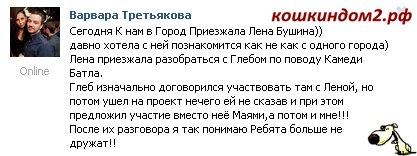 Елена Бушина - Страница 2 94167263_large_1255274