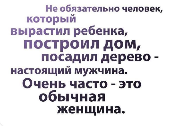 1353617904_468581_original (700x517, 42Kb)